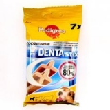 Pedigree denta stick junior 110g